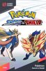GamerGuides.com - Pokémon: Sword & Shield - Strategy Guide  artwork