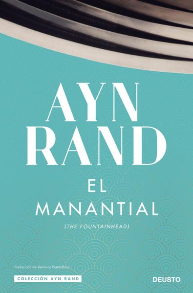 El manantial by Ayn Rand
