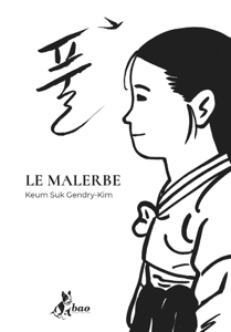 Le Malerbe Book Cover