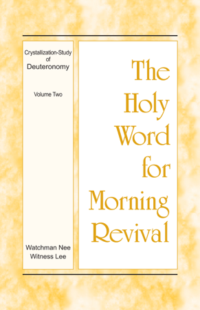 The Holy Word for Morning Revival - Crystallization-study of Deuteronomy, Volume 2 - Witness Lee