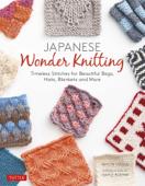 Japanese Wonder Knitting Book Cover