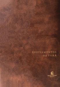 Ensinamentos da Torá Book Cover