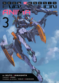 Neon Genesis Evangelion: ANIMA (Light Novel) Vol. 3