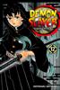 Koyoharu GOTOUGE - Demon Slayer: Kimetsu no Yaiba, Vol. 12 artwork