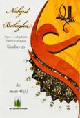 Nahjul Balagha - Khutba 1-30