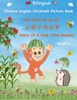 Small Animal Stories Picture Book In Mandarin Chinese Characters And Pinyin With English Translation For Kids Learning To Read Chinese Mandarin Characters And Pinyin