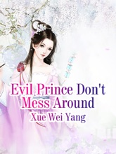 Evil Prince Don't Mess Around