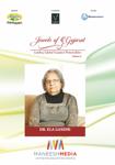 Jewels of Gujarat: Ela Gandhi