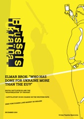 Brussels Ukraїna Review 1st edition
