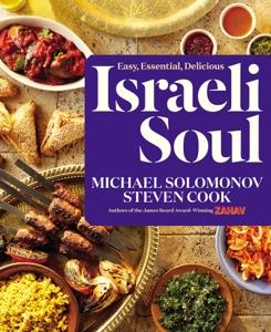 Israeli Soul Book Cover