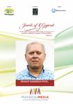 Jewels of Gujarat: Bharat Haribhai Patel