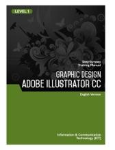 Graphic Design (Adobe Illustrator CC) Level 1