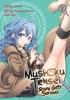 Mushoku Tensei: Roxy Gets Serious Vol. 2