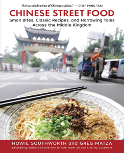 Chinese Street Food Book Cover