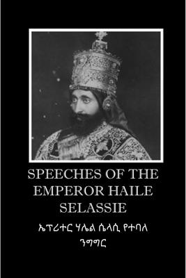 Speeches of the Emperor Haile Selassie