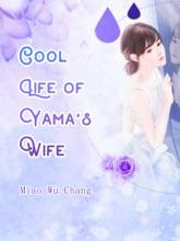 Cool Life Of Yama's Wife