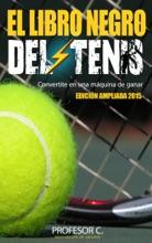 El libro negro del tenis recreativo