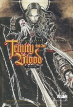 Trinity Blood 聖魔之血 Rage Against the Moon (3)