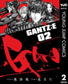 GANTZ:E 2 Book Cover