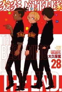 炎炎ノ消防隊(28) Book Cover