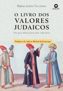O Livro dos Valores Judaicos Book Cover