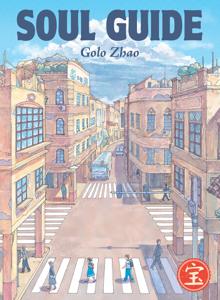 Soul Guide Copertina del libro