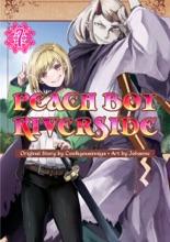 Peach Boy Riverside volume 7