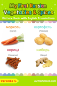My First Russian Vegetables & Spices Picture Book with English Translations