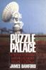 V. James Bamford - The Puzzle Palace artwork