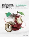 The Gospel Project For Adults Daily Discipleship Guide - ESV