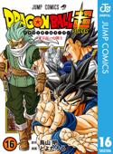 ドラゴンボール超 16 Book Cover