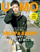 UOMO (ウオモ) 2021年8・9月合併号 Book Cover