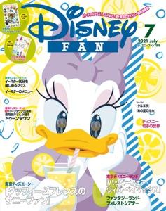 ディズニーファン 2021年 7月号 Book Cover