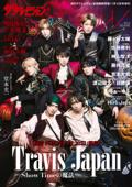 ザテレビジョンShow Vol.4 Book Cover