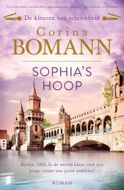 Download Sophia's hoop