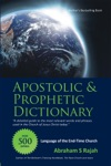 Apostolic  Prophetic Dictionary