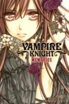 Vampire Knight Memories Vol 1