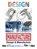Design & Manufacture