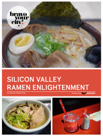 The Path to Ramen Enlightenment: Silicon Valley book