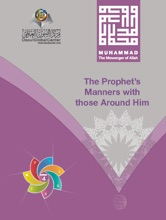 Muhammad The Messenger of Allah - Booklet 4 (Fixed Layout)