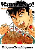 Kuishinbo! Chapter 23-1