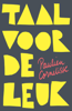 Paulien Cornelisse - Taal voor de leuk kunstwerk