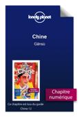 Chine - Gansù