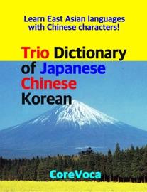 Trio Dictionary Of Japanese Chinese Korean