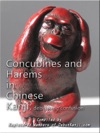 Concubines And Harems In Chinese Kanji Debunking Confusion