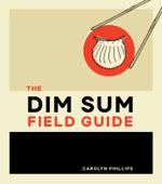 The Dim Sum Field Guide Book Cover