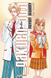 Gakuen Ouji - Playboy Academy T11