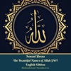 Asmaul Husna The Beautiful Names Of Allah SWT English Edition