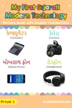 My First Gujarati Modern Technology Picture Book with English Translations