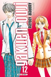 Gakuen Ouji - Playboy Academy T12